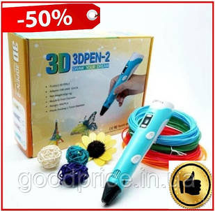 3D-ручка для рисования с LCD дисплеем Smart 3D pen-2 голубая (синяя), 3Д-ручка с экраном второго поколения