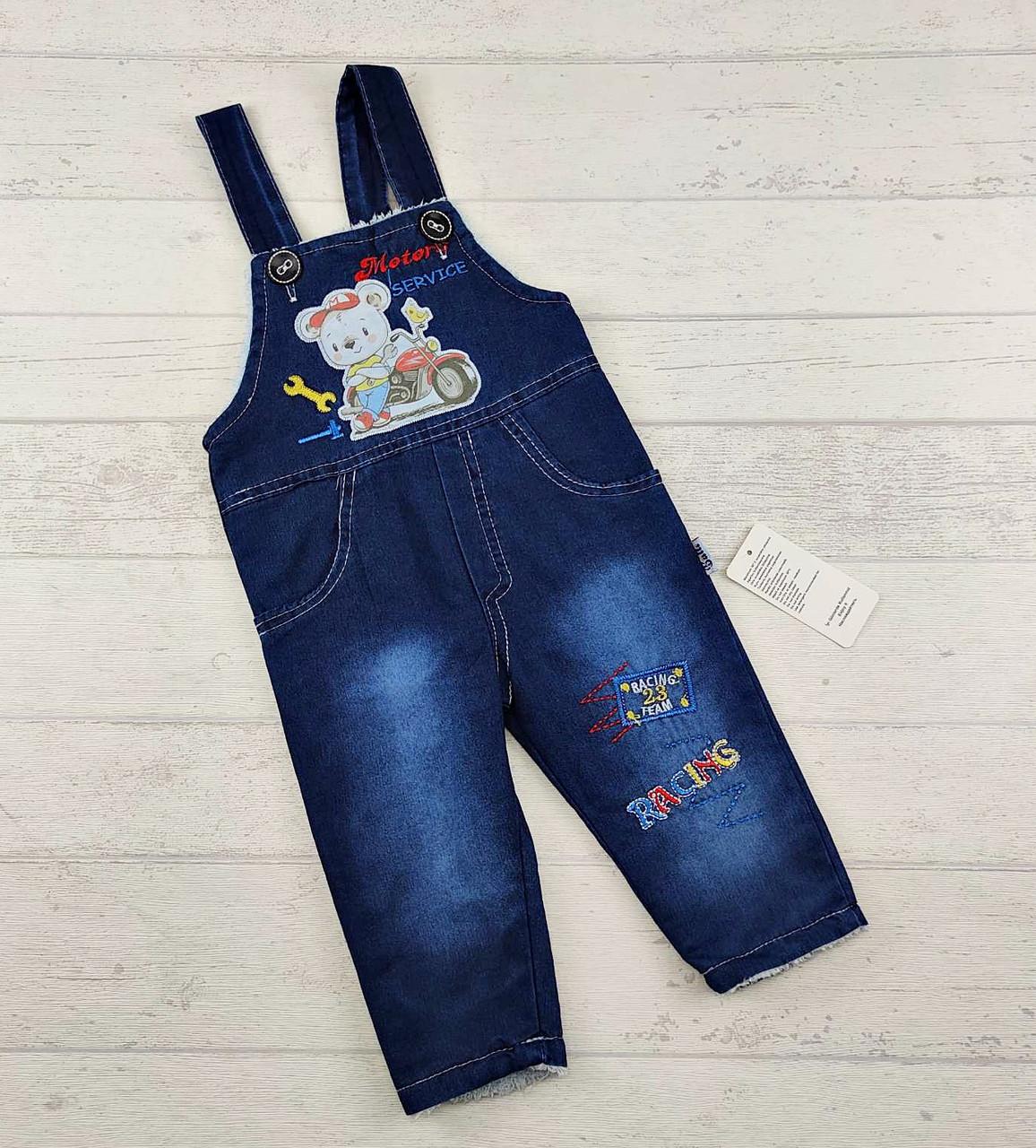 Комбінезон джинсовий для хлопчиків на МАХРЕ 2,3,4,5,6 років