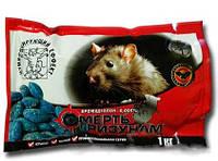 «Смерть грызунам» парафиновые брикеты 1 кг (от крыс и мышей), оригинал