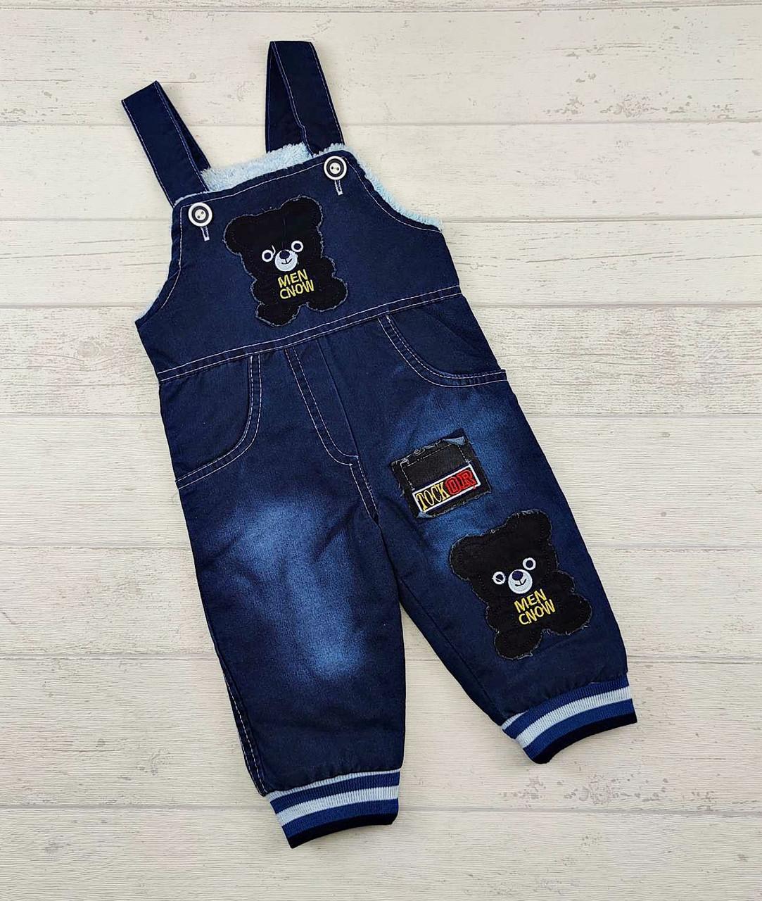 Комбинезон джинсовый для мальчиков на МАХРЕ 2,3,4,5,6 лет