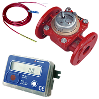 Теплосчетчик промышленый LQM-III 50-15