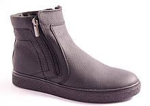 Ботинки мужские черные Vortex 776