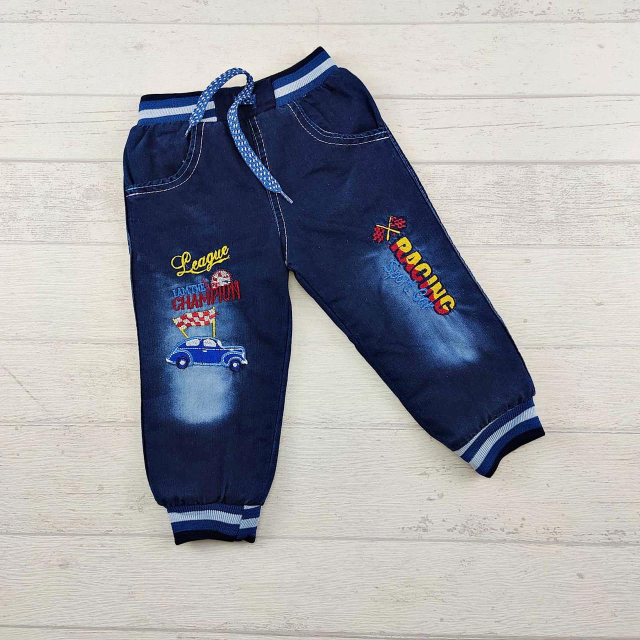 Детские джинсы для мальчиков на МАХРЕ 2,3,4,5,6 лет