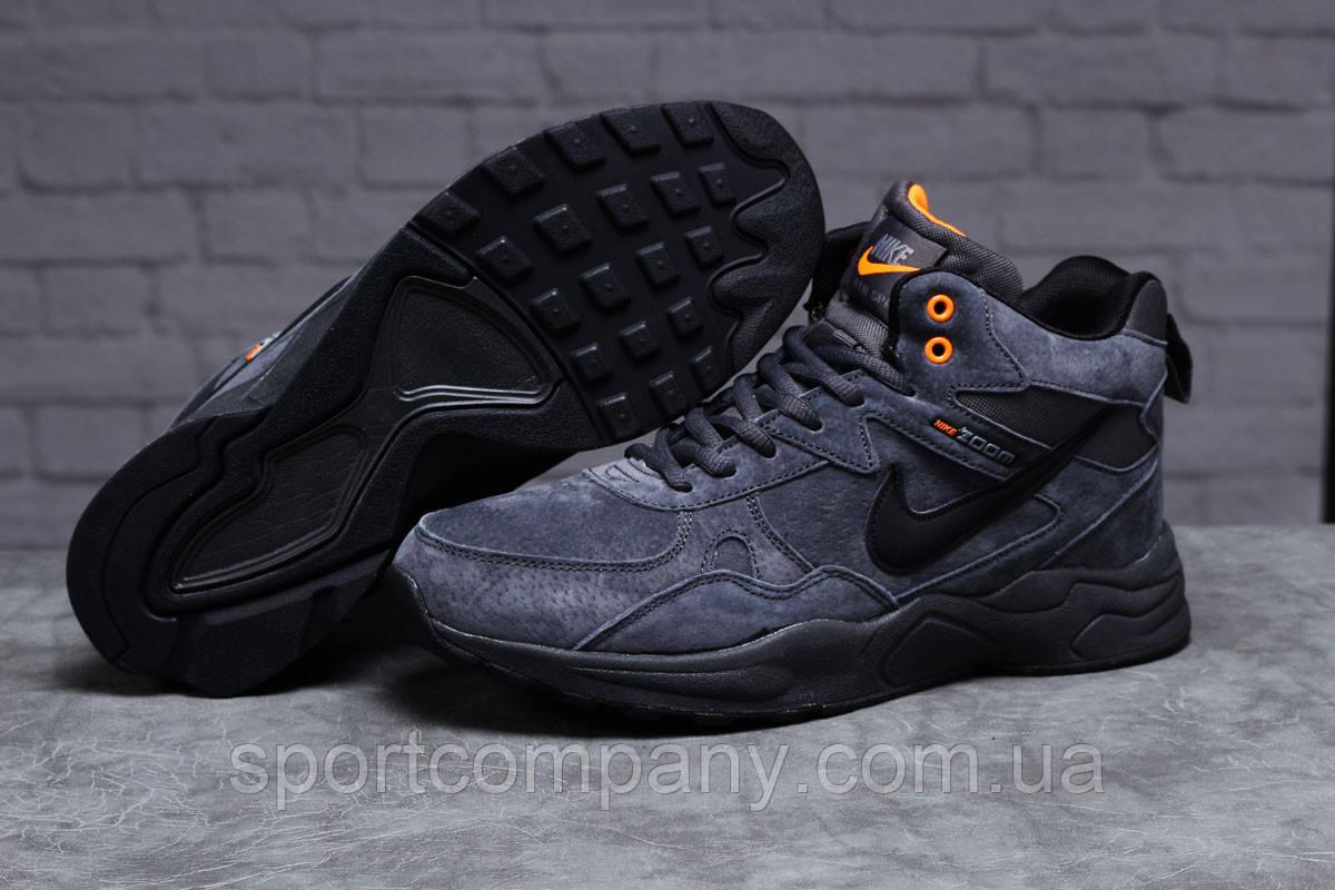 Зимние мужские кроссовки 31312, Nike ZooM Air Span, темно-серые, < 41 42 43 44 45 46 > р. 43-27,8см.