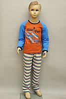 Детская пижама для мальчика (кофта и штаны) Ellen