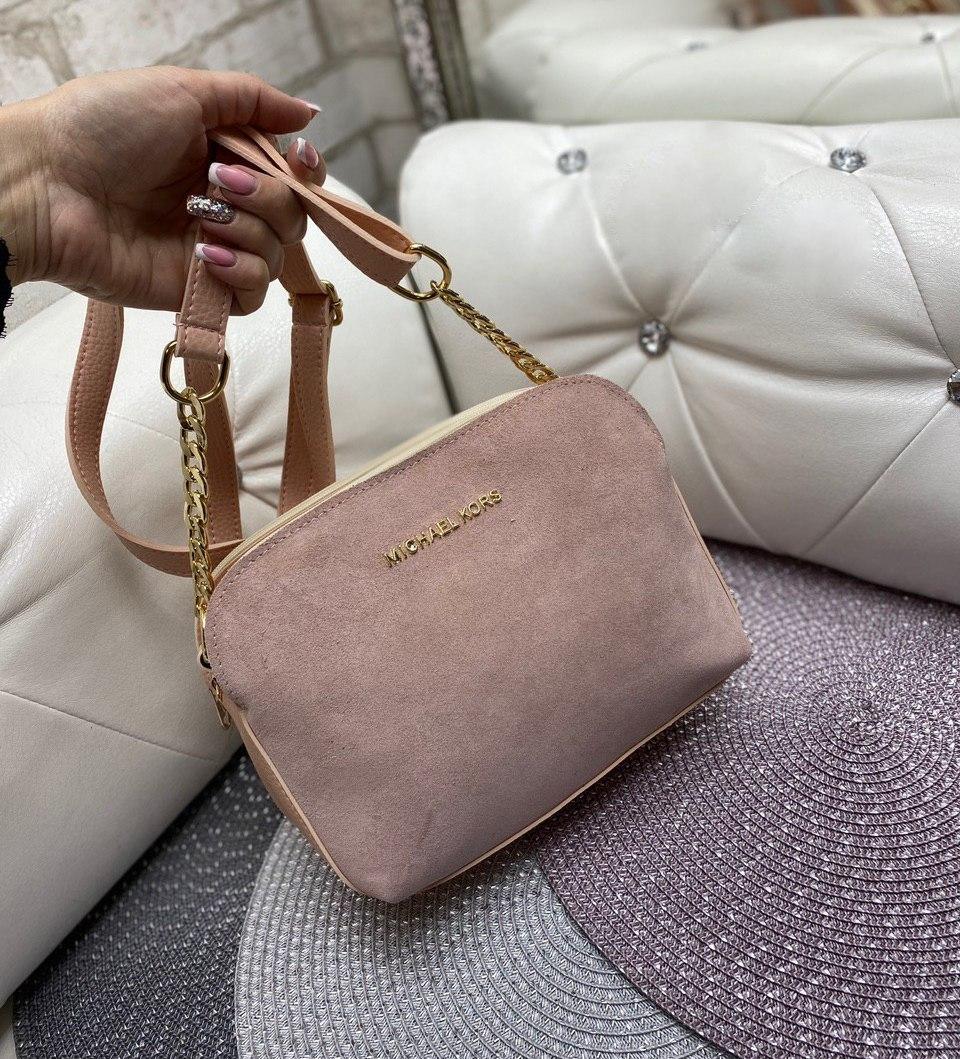 Женская сумка замшевая через плечо молодежная пудровая сумочка клатч стильная натуральная замша+кожзам