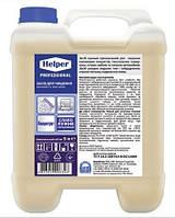 Средство для чистки ковров и текстиля мягкой мебели 5л ТМ Helper Professional щелочное для моющих пылесосов