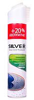 Водоотталкивающий спрей для всех типов изделий Universal 300мл - Silver