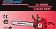 Бензопила Goodluck 5800 E (2 шина 2 цепь пп метал праймер + фильтр), фото 7