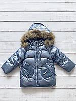 Зимнее пальто для девочек (92-116), фото 1