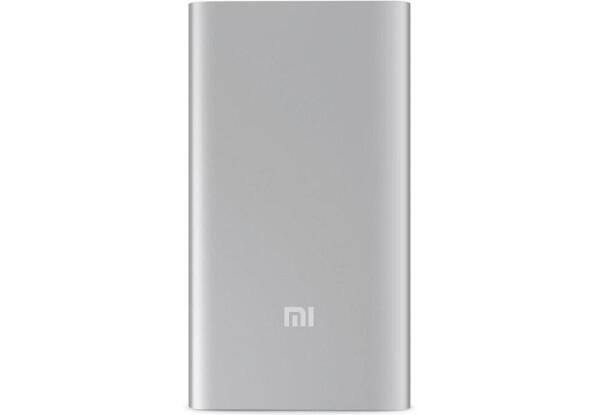 PowerBank Xiaomi Mi 2 5000mAh (VXN4226) Silver Витрина