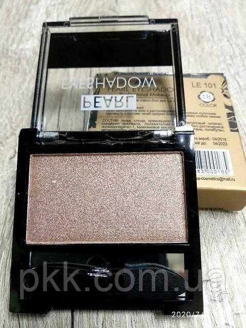 Тени для век LA ROSA MATTE Eyeshadow Professional Makeup одинарные LE-101 №18 перламутровые Натуральный цвет