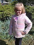 Двухсторонние куртки для девочек рост 122. Куртка детская плащевка голограмма, фото 3