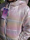 Двухсторонние куртки для девочек рост 122. Куртка детская плащевка голограмма, фото 2