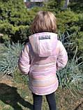 Двухсторонние куртки для девочек рост 122. Куртка детская плащевка голограмма, фото 5