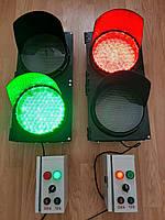 Комплект светофоров для реверсивного движения