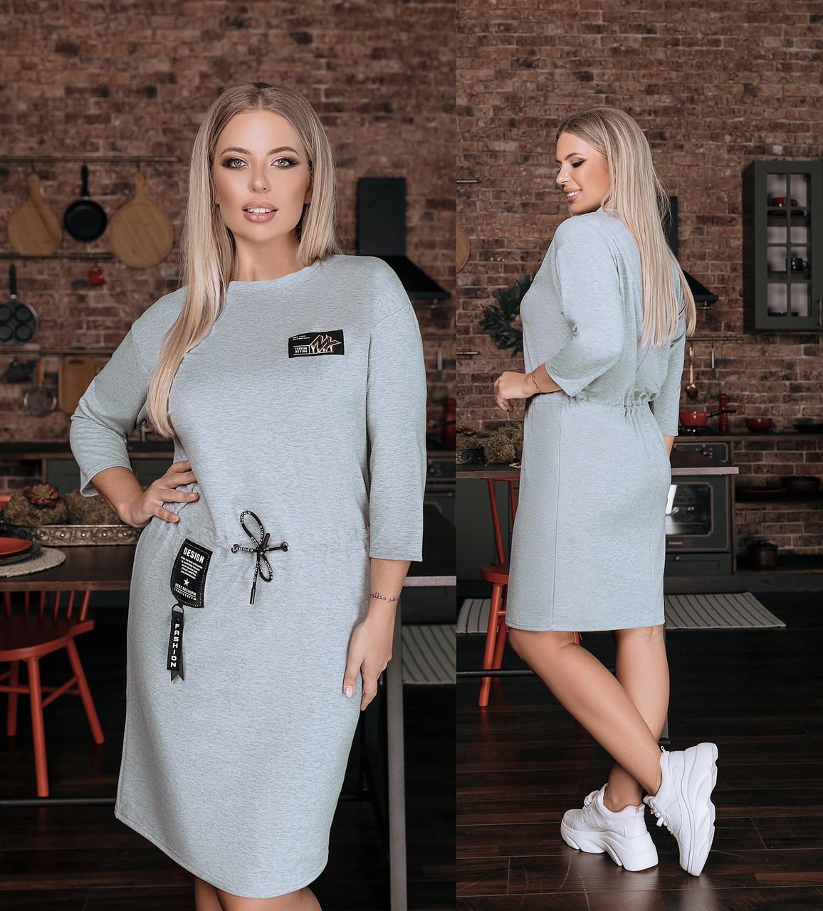 Женское трикотажное платье в спортивном стиле.Размеры:50/52,62/64 +Цвета