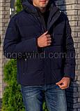 Зимняя мужская куртка Kings Wind W36, фото 4