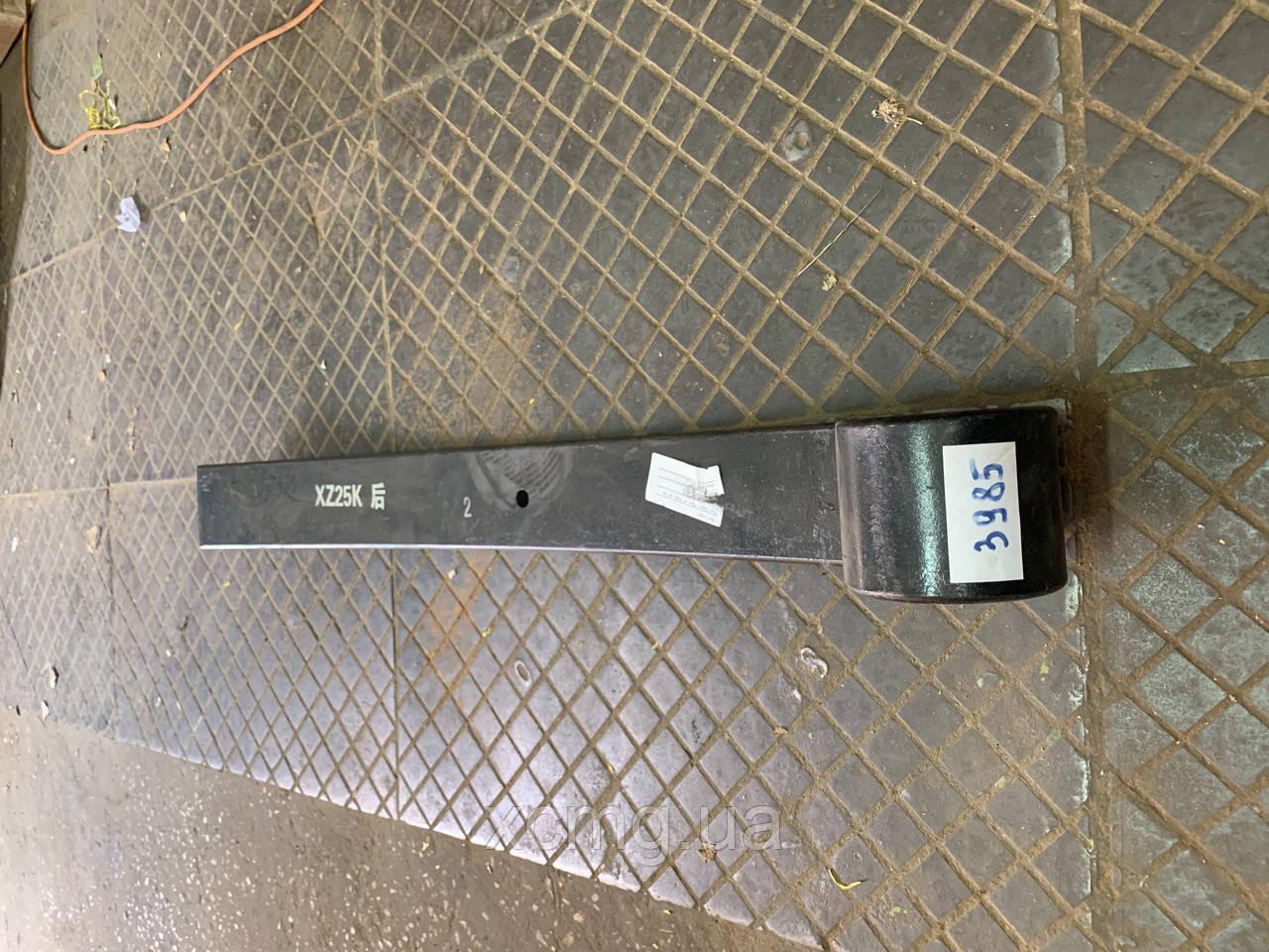 Лист задньої ресори (підкореневий) 801700348 XCMG QY25K5