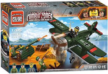 "Конструктор Brick 1705 ""Combat Zone"" Німецький літак  187 деталей"