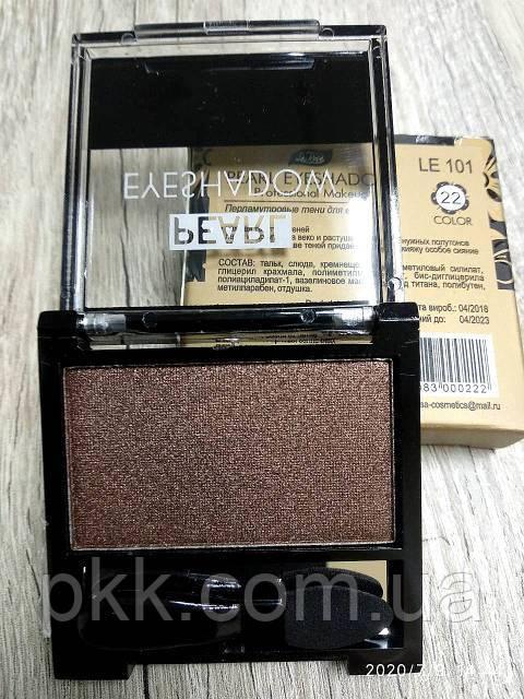 Тени для век LA ROSA MATTE Eyeshadow Professional Makeup одинарные LE-101 №22 перламутровые Коричневые