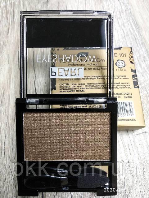 Тени для век LA ROSA MATTE Eyeshadow Professional Makeup одинарные LE-101 №23 перламутровые Тёмно-золотистые