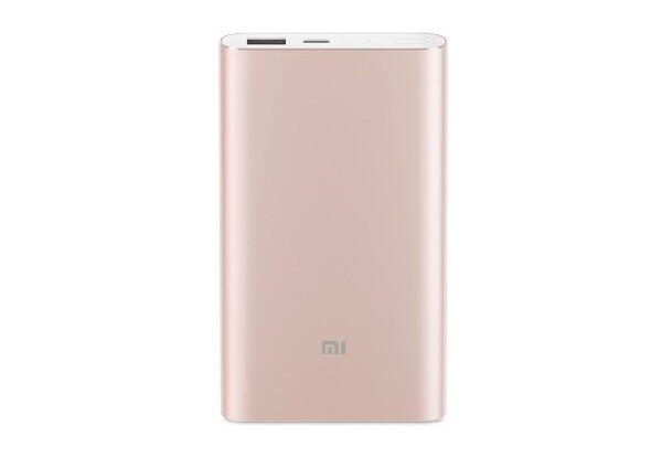 Power Bank Xiaomi Mi Pro 10000mAh (VXN4218US) Gold Витрина