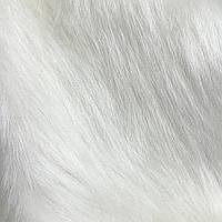 Мех искусственный для игрушек длинноворсовый белый