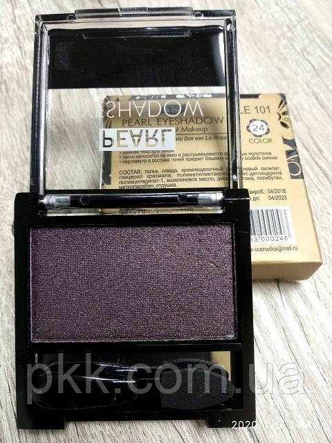 Тени для век LA ROSA MATTE Eyeshadow Professional Makeup одинарные LE-101 №24 перламутровые Баклажановые