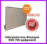 Керамический обогреватель ВЕНЕЦИЯ ПКК 700 Вт с электронным программатором Venecia ПКК 700 Вт
