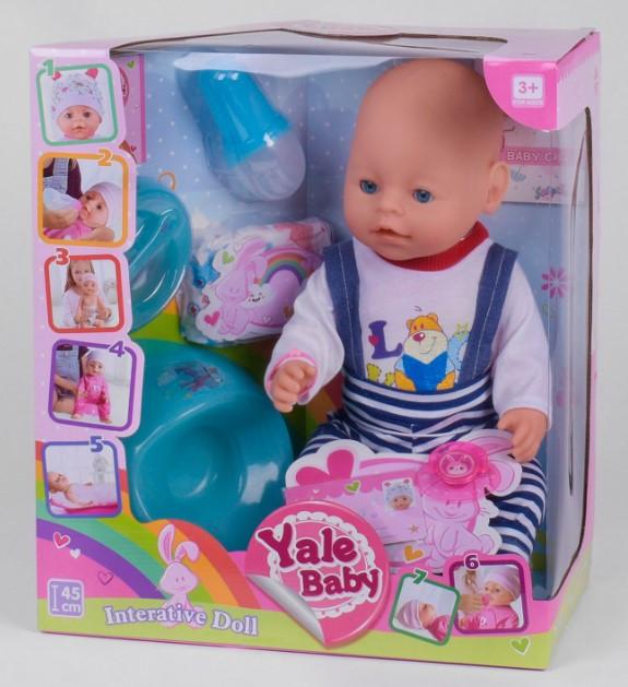 Пупс інтерактивний лялька 45 см 7 функцій аксесуари Yale Baby BL 037 O
