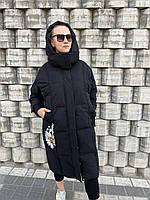 Пуховик куртка пальто кокон оверсайз длинная большого размера батал чёрная женская с капюшоном свободная спорт