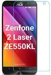 Защитное стекло Asus ZenFone 2 Laser ZE550KL (Прозрачное 2.5 D 9H) (Асус Зенфон 2 Лазер)