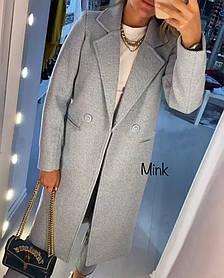 Пальто кашемировое женское Серое женское пальто демисезонное