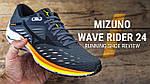 Обзор Mizuno Wave Rider 24 - что нового
