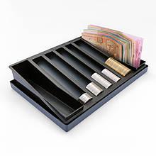 СКАРБ-1 лоток для монет в автобус или магазин (монетница)