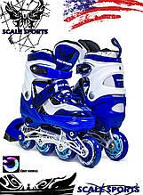 + ПОДАРОК Ролики раздвижные Scale Sports детские Ярко-Синего цвета, размеры 29-33, 34-38