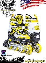 + ПОДАРОК Ролики раздвижные Scale Sports детские Ярко Жёлтого цвета, размер 29-33