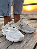 Женские бежевые кроссовки New Balance 530 (Женские спортивные кроссовки Нью Баланс 530 бежевые)