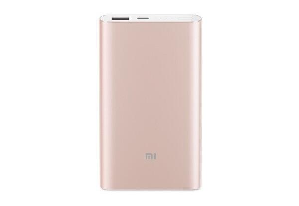 Power Bank Xiaomi Mi Pro 10000mAh (VXN4195US) Gold Уценка