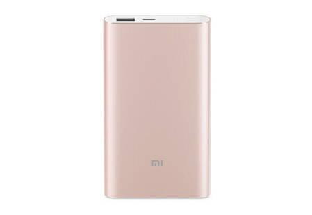Power Bank Xiaomi Mi Pro 10000mAh (VXN4195US) Gold Уценка, фото 2