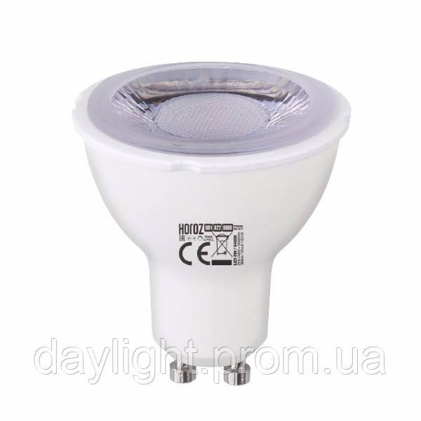 Светодиодная лампа VISION-6 6W GU10 6400К под диммер