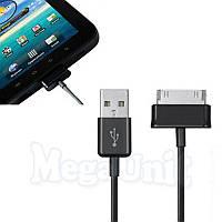 Кабель USB для Samsung Galaxy Tab 1/2 / Note N8000
