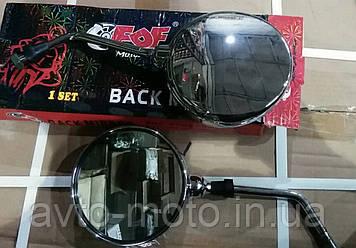 Зеркала JAWA 350 круглые (хром)