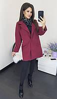 Женское пальто короткое на пуговицах