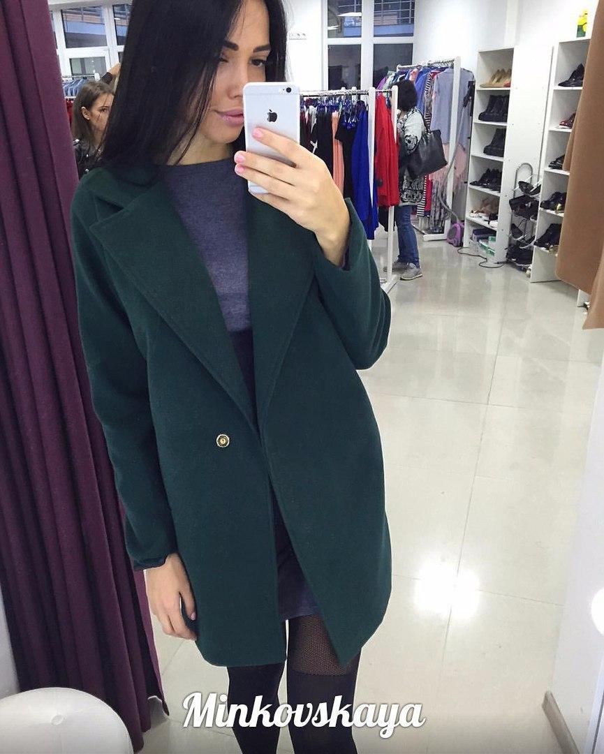 Пальто женское демисезонное кашемировое