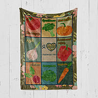 Плед садовода, именной плед подарок любителю дачи, фотоплед хобби растения [126] 150