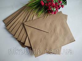 Крафт конверт А5