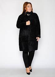 Женское Пальто из альпаки больших размеров, 52-60 Батал