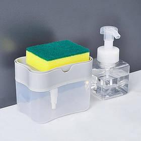 Диспенсер для миючого засобу з підставкою для губки Caddy